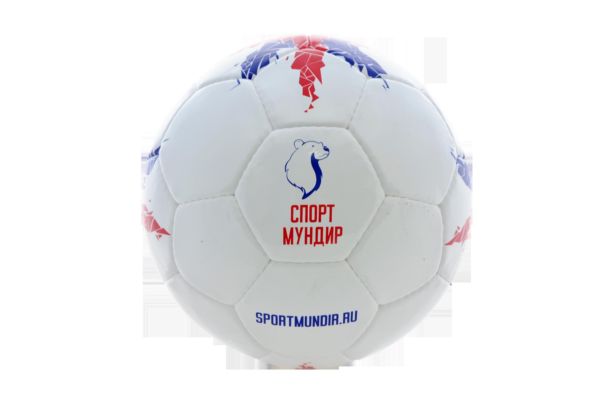 Мяч Спортмундир